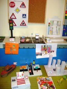 6 - Изложба Безопасност на движението - ДГ 74 Дъга - София
