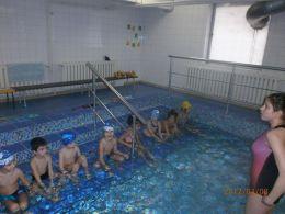 6 - Плувен басейн - ДГ 74 Дъга - София