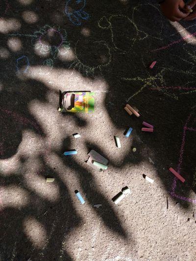 Рисунки на асфалт - Весела ваканция - ДГ 74 Дъга - София